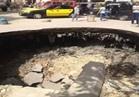 البدء في إصلاح الهبوط الأرضي بشارع 15 مايو في شبرا الخيمة