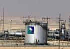 السعودية تخفض سعر البيع الرسمي للخام العربي الخفيف إلى آسيا