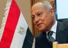 أبو الغيط: لا حديث حول عودة سوريا إلى الجامعة العربية حاليا
