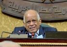 عبدالعال: البرلمان أقر في دور الانعقاد الثاني أكبر عدد تشريعات في تاريخه