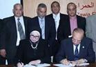 جهاز تنمية المشروعات يمول تطوير المناطق العشوائية بالقاهرة بـ 87.5 مليون جنيه