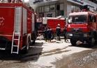 الحماية المدنية بالغربية تتلقى 19 بلاغا بحرائق ومفرقعات