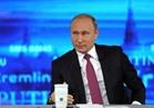 بوتين: أمريكا لا تنفذ اتفاقية التخلص من أسلحة الدمار الشمال