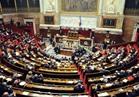 البرلمان الفرنسي يقر مشروع قانون جديد لمحاربة الإرهاب
