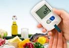 إطلاق عقار جديد يحمي مرضى السكر من مخاطر أمراض القلب