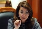 وزيرة التضامن تلتقي بعثة البنك الدولي لمتابعة إصلاح نظام المعاشات