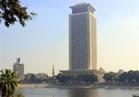 مصر تدين بأشد العبارات الهجومين الإرهابيين بمحافظة القطيف السعودية