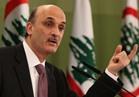 """""""جعجع"""" يعزي """"السيسي"""" .. ويدعو للتضامن العربي في مكافحة الإرهاب"""