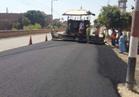رصف طريق سوهاج جرجا بمسافة 30 كيلو مترا