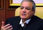 تغيب «جابر عصفور» عن حضور جلسة محاكمته في إهانة القضاء
