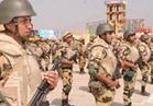 الجيش المصري يتقدم للمركز العاشر في التصنيف العالمي للجيوش