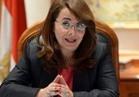 """وزيرة التضامن: الرئيس يتابع مشروع """"سترة"""" لتطوير منازل الأسر الأكثر احتياجا"""