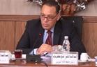 سفارة المعرفة بجامعة قناة السويس تساهم في حصول الجامعة على شهادة الأيزو