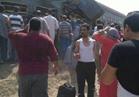 الصحة: وفاة 20 شخصًا وإصابة 84 فى حادث «قطاري الإسكندرية»