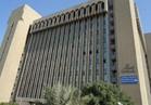 التعليم العالي: ٦٣حاله إصابة دخلت مستشفيات جامعة الإسكندرية