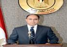 مصر تعرب عن قلقها البالغ إزاء تطورات الوضع في اليمن