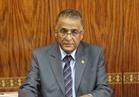 """غداً الأربعاء.. انطلاق فعاليات مبادرة """"مصر الحياة والعمل 2020"""" بدمنهور"""