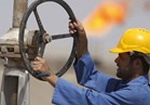 تباين العقود الآجلة لأسعار النفط عالميا