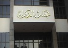دعوى لوقف قرار رفع رسوم القيد والاشتراك بمركز شباب الشيخ زايد