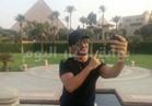 صور| نجم أغنية «Despacito» يزور الأهرامات