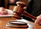 اليوم.. مرافعة الدفاع في محاكمة متهمين بالانضمام لجماعة إرهابية بالسيدة زينب
