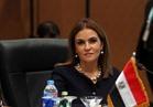 وزيرة الاستثمار تتفقد عدد من المشروعات بسيناء