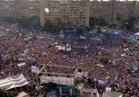 أسباب اختيار «الإرهابية» ميدان «رابعة» لاعتصامهم
