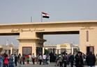 سفارة فلسطين بالقاهرة: إرجاء فتح معبر رفح