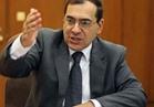 وزير البترول : 3.8 مليار دولار استثمارات حقل آتول للغاز بالبحر المتوسط