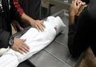 وفاة طفلة في انفجار أسطوانة غاز داخل منزلها بالأهرام