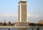 مصر تدين الهجوم الإرهابي في أحد المطاعم بواجادوجو