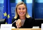 موجيريني تدعو السفراء الأوروبيين لاجتماع عاجل بشأن كوريا الشمالية