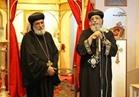 الكنيسة الأرثوذكسية تنعي الأنبا كيرلس مطران ميلانو