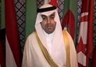 رئيس البرلمان العربي يدعو إلى تعزيز العلاقات بين العراق ومحيطه العربي