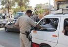حملة أمنية مكبرة لضبط المخالفات في المنيا