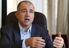 """""""دعم مصر"""" يطلق حملة لمطالبة الرئيس السيسي بالترشح في الانتخابات"""