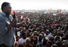 إطلاق سراح زعيم المعارضة في زامبيا بعد إسقاط تهم الخيانة عنه