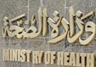 الصحة : خبير بريطاني في أمراض القلب بمعهد ناصر السبت المقبل
