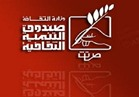 """""""فرفور والماء المسحور"""" بقاعة توفيق الحكيم في الحرية للإبداع.. السبت"""