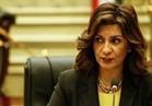 وزارة الهجرة تنظم مائدة لإعداد سياسة لحوكمة شئون المصريين بالخارج