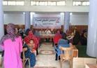 """""""القومي للمرأة"""" ينظم ندوة حول دور القطاع الأمني في مواجهة العنف"""