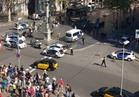 وول ستريت جورنال: هجوم برشلونة يفضح قصور جهود إسبانيا الأمنية