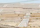 مد فترة قبول طلبات مالكي أراضي التوسعات العمرانية لمدينة الشيخ