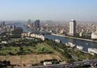الأرصاد: احتمال سقوط أمطار على السواحل الشمالية السبت.. والعظمى بالقاهرة34