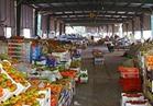 أسعار الفاكهة بسوق العبور..والبرتقال البلدي يسجل 4 جنيهات