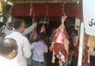ننشر أسعار اللحوم داخل الأسواق