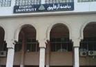قبول 1500 طالبا وطالبة بالمدن الجامعية بالزقازيق