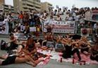 «مصارعة الثيران» حائرة بين التراث الإسباني والإلغاء