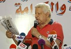 مرتضي منصور : القانون لم يمنع إقامة الجمعية العمومية على يومين