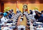 «الاستثمار» تعقد اجتماعا للجنة الوزارية لتحسين ترتيب مصر بتقرير ممارسة أنشطة الأعمال